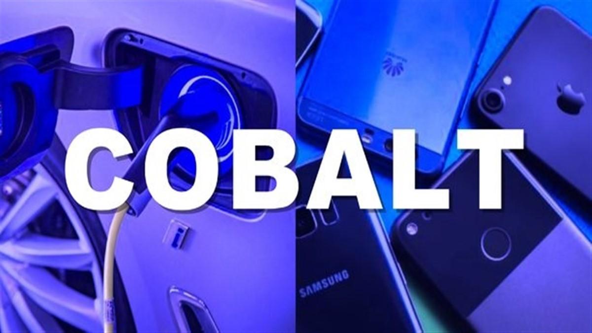 Cobalt - Métal